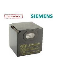 Горивен автомат Siemens LOK 16.250.A27