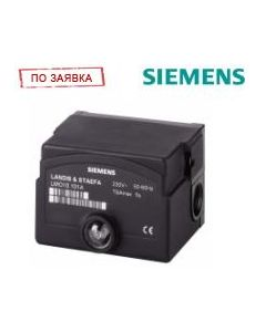 Горивен автомат Siemens LMO 14.113.B2