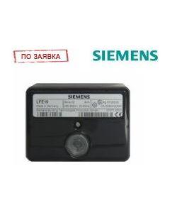 Горивен автомат Siemens LFE 10